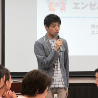 エンゼルメイク・アカデミア2017 東京・大阪教室 第二回講習会が開催されました