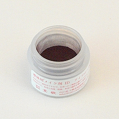 eyebrow-powder-dark-brown