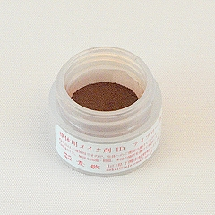 eyebrow-powder-dark-ocre